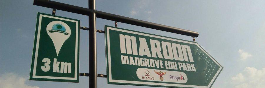 Yayasan IKAMaT dan PT. Phapros Kelola Maroon MEP Hingga Lima Tahun Kedepan